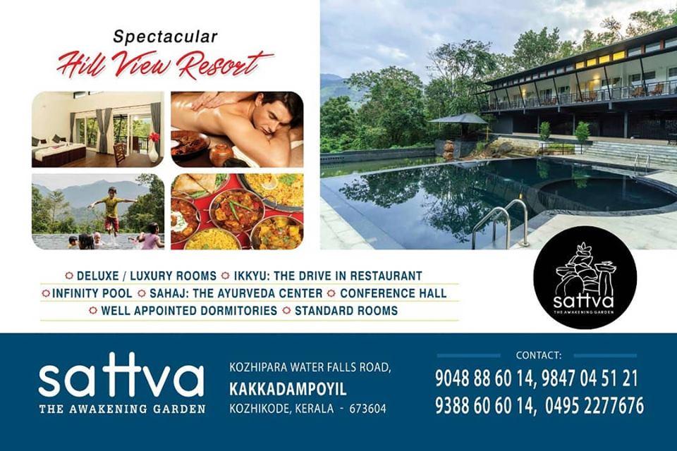 kerala_family_resort hillview